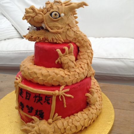 Pleasant Chinese Dragon Birthday Cake The Great British Bake Off Birthday Cards Printable Nowaargucafe Filternl